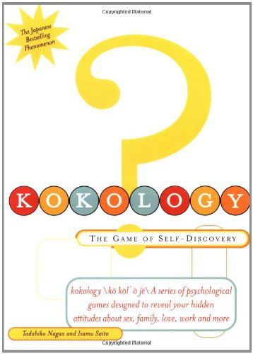Kokology: the Game of Self-Discovery