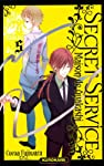 Secret Service - Maison de Ayakashi Edition simple Tome 5