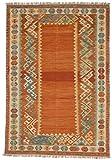 Carpetfine: Kelim Afghan Teppich 200x293 Orange - Geometrisch