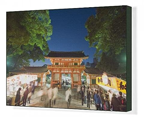 Canvas Print of Night market at Yasaka jinja shrine, Kyoto,