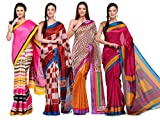 Avya combo of 4 silk sarees(BEST PRICE LIMITED PERIOD OFFER)NEWONE-1