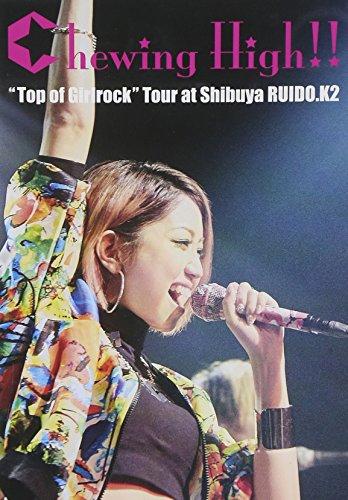 """Top of Girlrock"" Tour at Shibuya RUIDO.K2 [DVD]"