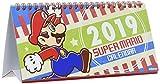 Desktop Super Mario Try-X Calendar Desktop Calendar Calendrier du Bureau Anime Officiel 2019 [Japan Import]