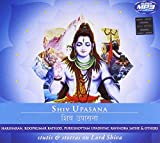 Shiv Upasana Mp3