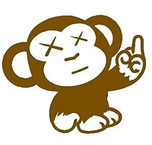 Fuck you bitch monkey singe race power pS jDm oEM fun sticker autocollant hater