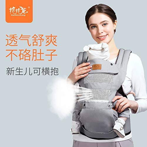 Udxvsdfhd Baby Carrier .Multifunctional Baby Carrier - Summer Suitable - Cotton Fabric - Suitable for 0-36 Months - One Size Back Carrier  udxvsdfhd