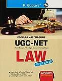 CBSE-UGC-NET: JRF and Assistant Professor Law (Paper II & III) Exam Guide (Popular Master Guide)