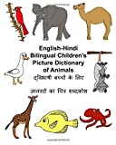 English-hindi Bilingual Children's Picture Dictionary of Animals (FreeBilingualBooks.com)