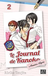 Le Journal de Kanoko - Années Lycée Edition simple Tome 2