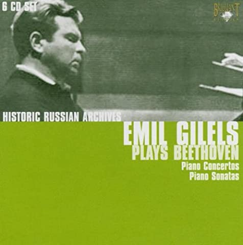 Emil Guilels plays Beethoven (Coffret 6 CD)