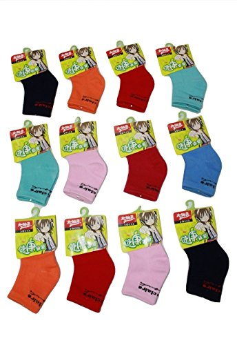 Camey Cotton Baby Socks (Ca0075Eis -Multicolour -12 to 24 Months) (Pack Of 12)