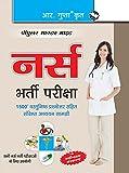 #9: Nurse (Staff Nurse/Sister Grade-II/GNM/ANM) Recruitment Exam Guide