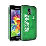 Matte Phone Case for Samsung Galaxy S5 Mini Asian Flag Saudi Arabia/Arabian Design