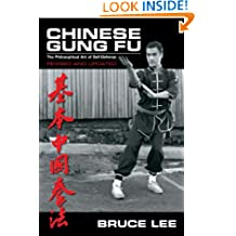 Chinese Gung Fu - Revised and Updated