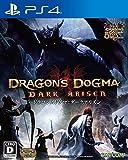Dragon's Dogma Dark Arisen ( Japanese IP only ) SONY PS4 PLAYSTATION 4 JAPANESE
