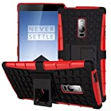 OnePlus Two Hülle, JAMMYLIZARD [ ALLIGATOR ] Doppelschutz Outdoor-Hülle für OnePlus Two (2. Generation), ROT