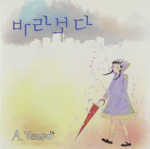 A-Tempo - Look At (EP)