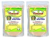Best Naturals Triphalas - 100% Natural Triphala (AMLA, HARAD, BAHEDA) Powder to Review