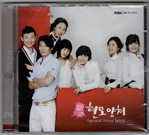 New Wise Mother, Good Wife (MBC TV Drama) OST - New Tv