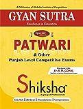 Gyan Sutra (Patwari and other Punjab Level competative exams)