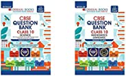 Oswaal CBSE Question Bank Class 10 Science (Reduced Syllabus) (For 2021 Exam)&Oswaal CBSE Question Bank Cl