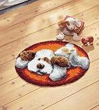 Vervaco Knüpfteppich Motiv Hund