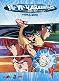 Yu Yu Hakusho: Ghost Files (Prima Serie - Box 2) (5 DVD)