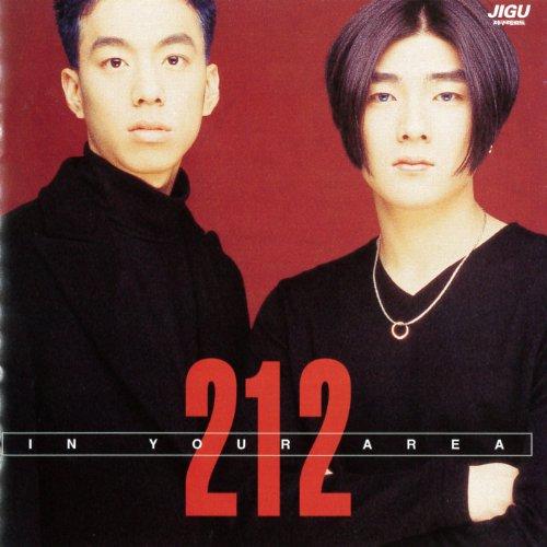 212 Coming At Ya