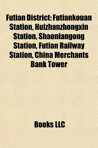 futian-district-futiankouan-station-huizhanzhongxin-station-shaoniangong-station-futian-railway-stat