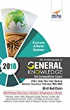 The Fundamentals of General Knowledge for Competitive Exams - UPSC/State PCS/SSC/Banking/Insurance/Railways/BBA/MBA/Defence