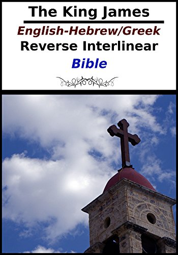 The King James English-Hebrew/Greek Reverse Interlinear Bible (English Edition)
