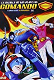 Comando G (La Batalla De Los Planetas) [DVD]