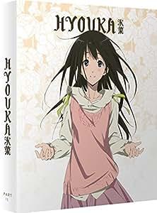 Hyouka - Part 2 Collectors BD [Blu-ray]