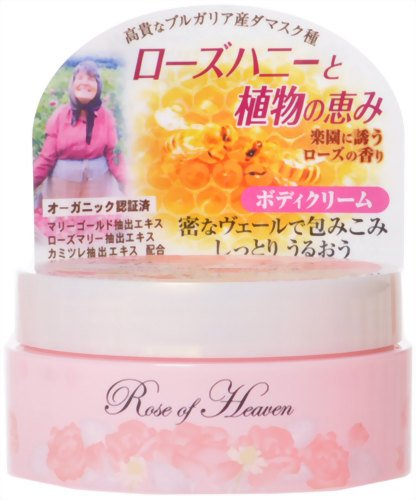 KOSE COSMEPORT Rose Of Heaven | Body Cream | Body Creamy Butter 120g (japan import)
