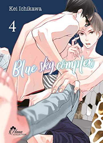 Blue Sky Complex Edition simple Tome 4
