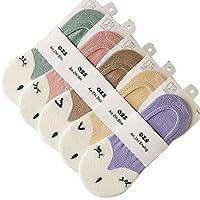 Zerama Verano del Gel de Silicona no Slip Corto Calcetines de algodón Transpirable para Mujer