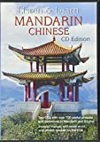 Best Dover Publications Dictionaries - Listen and Learn Mandarin Chinese Review