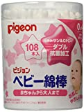 PIGEON Baby Cotton Swab 108 pcs - Made in Japan (japan import)