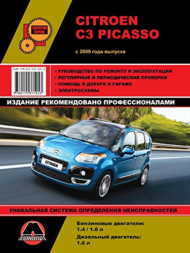 repair manual for citroen c3 picasso cars from 2009 the book rh amazon co uk C3 Picasso 1 6 80Kw Citroen C3 Picasso 2013