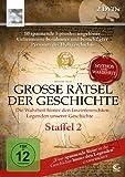 Große Rätsel der Geschichte - Mythos und Wahrheit - Staffel 2 (Parthenon / SKY VISION) (2 DVDs)