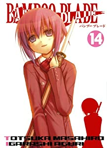 Bamboo Blade Edition simple Tome 14