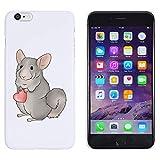 Azeeda Weiß 'Chinchilla' Hülle für iPhone 6 Plus & 6s Plus (MC00182695)