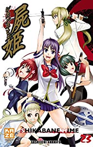 Shikabane Hime Edition simple Tome 23