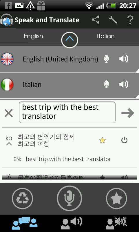 English To Italian Translator Google: Translator Speak And Translate PRO: Amazon.co.uk: Appstore