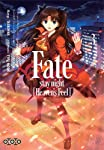 Fate/Heaven's Feel Edition simple Tome 3