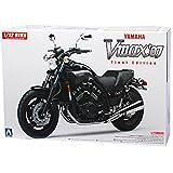 Aoshima Yamaha V-Max 2007 Final Edition Schwarz 51658 Kit Bausatz 1/12 Modell Motorrad Modell Auto
