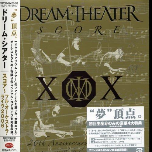 Score:20th Anniversary World T by Dream Theater (2008-01-13)