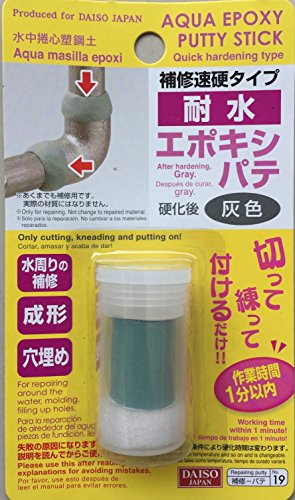 importacion-de-japon-tubo-de-masilla-epoxi-aqua-bajo-el-agua-reparacion-adhesivo-resistente-al-agua
