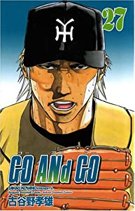 Go and Go Edition simple Tome 27