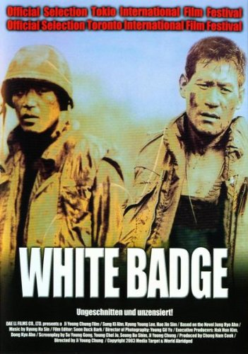 white-badge